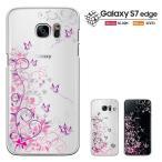 ショッピングGALAXY GALAXY S7 EDGE ケース galaxy s7 edge カバー Galaxy S7 edge  ケース ギャラクシー 7 エッジ Breeze正規品 ハードケース スマホケース