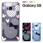 ショッピングgalaxy s8 ケース GALAXY S8 ケース Samsung Galaxy S8 ケース SC-02J/SCV36 ギャラクシーs8 スマホケース ハードケース カバー液晶保護フィルム付