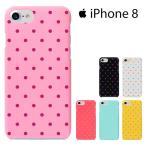 Apple iphone 8  iphone8 ケース iphone 8 カバー アイフォン8 ケース ハードケース カバースマホケース