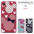Yahoo!スマート天国アンドロイドワンS5 android one s5 ケース スマホケース ones5 カバー ハードケース
