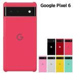 google pixel3aケース グーグル pixel3aカバー グーグルスマホ ピクセル3a GOOGLEハードケース カバースマホケース画像