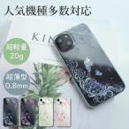 AQUOS zero6 ケース アクオス ゼロ6  SHG04 ケース ハードケース カバースマホケース セール