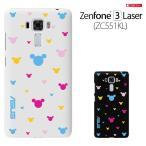 ASUS ZenFone3 Laser ZC551KL 対応
