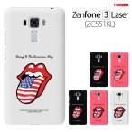 ASUS ZenFone3 Laser ZC551KL ケース ZenFone 3 Laser カバー エイスースゼンフォン3 レーザー ケース  ハードケース スマホケース ★液晶保護フィルム