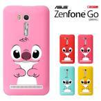 ZenFone GO(ZB551KL) 専用 ケース カバー /ZenFone GO スマホ ケース /Asus ZenFone GO ZB551KLケース/ハードケース スマホケース