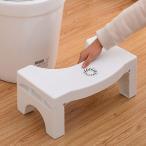 折りたたみ式 トイレ用 踏み台 ステップ台 折畳み式 高さ17cm 安全補助踏み台  トイレトレーニング 滑り止め付き 便秘解消 サポート足置き台 キッズ 幼児 大人