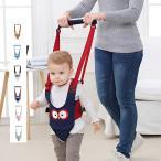 ベビー歩行補助ベルト ハーネス 歩行練習 歩行器 歩行学習 ウォーキングハーネス 迷子紐 ベビーウォーカー 補助具 ロープ 安全 転び防止 歩い勉強 迷子防止ひも