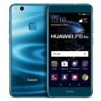 HUAWEI P10 lite ���ե������֥롼 UQ��SIM�ե ���� ���� �ե��������� Sapphire Blue