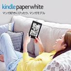 Kindle Paperwhite �ޥ�ǥ롡�Żҽ��ҥ������Wi-Fi ��32GB���֥�å��������ڡ������Ĥ���ǥ롡���Ρ����ʡ���7����