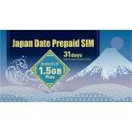 プリペイド SIM カード ドコモ docomo 日本 ドコモ回線 docomo回線 3G 4G LTE 対応 【 1.5GB 利用可能期間31日 】