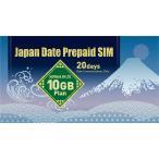 プリペイド SIM カード ソフトバンク softbank 日本 ソフトバンク回線 softbank回線 3G 4G LTE 対応 【 10GB 利用可能期間20日 】