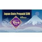 プリペイド SIM カード ソフトバンク softbank 日本 ソフトバンク回線 softbank回線 3G 4G LTE 対応 【 10GB 利用可能期間40日 】