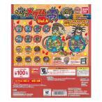 妖怪ウォッチ 妖怪メダル零 Vol.4 全16種セット キャラクターグッズ