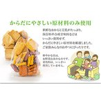 【送料無料商品】お豆腐屋さんがこだわってつくった美味しい「豆乳おからクッキー」 野菜MIXセット(合計50枚)
