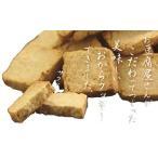 【送料無料商品】お豆腐屋さんがこだわってつくった美味しい「豆乳おからクッキーセット」(プレーン5袋・野菜MIX5袋)