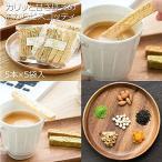 【送料無料商品】お豆腐屋さんがこだわってつくった美味しい「豆乳おからクッキー&ビスコッティ」2000