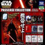 スター・ウォーズ/フォースの覚醒 ガチャギャラクシー パスケースコレクション 全10種セット キャラクターグッズ