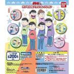 【送料無料商品】おそ松さん カプセル缶バッジ 全6種セット キャラクターグッズ