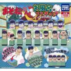 【送料無料商品】おそ松さん お風呂のフィギュア イヤホンジャック付き 全7種セットキャラクターグッズ
