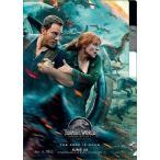 ジュラシック・ワールド/炎の王国 Jurassic World: Fallen Kingdom / 3ポケットクリアファイル B