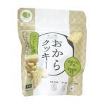 【十二堂】豆乳おからクッキー プレーン (NEWパッケージ) 8枚入り バター マーガリン 卵 不使用 / 保存料 香料 無添加