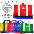 Ocean&Ground|オーシャンアンドグラウンド プールバッグ トート OHAU 男の子 女の子 子供