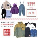 子供服 2021 福袋 数量限定 年内配送 男の子 女の子 ハッピーバッグ 新春 おまかせ ジュニア プレゼント 韓国子供服 お買い得
