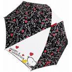 子供 雨 傘 キッズ キャラクター 小学生 男の子 女の子 ワンタッチ ジャンプ傘 スヌーピー 55cm 入園入学