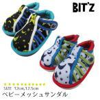 ショッピングビッツ ベビー サンダル メッシュ 赤ちゃん 靴 シューズ 夏 男の子 女の子 プレゼント bit'z ビッツ 12cm12.5cm