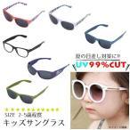 子供服 子ども キッズ サングラス 眼鏡 UV カット 紫外線 おしゃれ 2‐7歳程度 送料無料