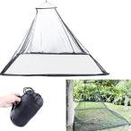 Magarrow 蚊帳 軽量 蚊よけ網 高密度 メッシュ素材 固定用テント アウトドア 収納袋付