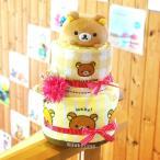 出産祝い おむつケーキ リラックマ タオル おもちゃ ぬいぐるみ ギフト  誕生日プレゼント オムツケーキ ダイパーケーキ