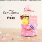 ★カラフル&キュート★ ロディ rody の おむつケーキ