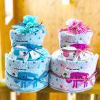 おむつケーキ 男の子 女の子 日本製 今治 タオル 2段 送料無料 オムツケーキ ダイパーケーキ 出産祝 出産祝い 出産 御祝 お祝い