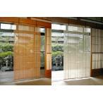 竹製ロールアップ