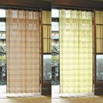 竹カーテン