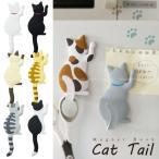 ショッピングマグネット MAGNET HOOK Cat tail マグネットフック キャットテイル メール便「送料無料」