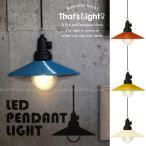 LEDペンダントライト LED PENDANT LIGHT LPL