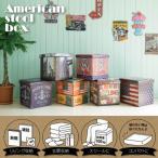 アメリカンスツールボックス/ スツール 椅子 イス 腰掛 オットマン 収納 ボックス BOX 畳める おしゃれ ヴィンテージ ビンテージ 1人掛け チェア