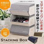 武田コーポレーション スタッキングボックス スタッキングボックス ワイド ブラウンA6-ST50BR