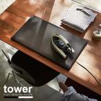 アイロン台の最もシンプルなカタチ。 持ち運びに便利で、卓上でアイロン掛けできる四角い形状。 シンプル...