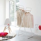tower コートハンガー タワー ダブル 「中小田井」