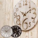 不二貿易 壁掛け時計 レトロ 直径32cm ホワイト 56920