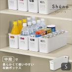 シューノ S F2622 / キッチン 収納 やわらか スリム バスケット かご パントリー 整理整頓 ストック 缶詰 ペットボトル ストッカー シンプル ホワイト shuno