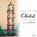 オベリスクBK / BK-220