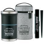 タテ型保温ランチジャー 専用バッグ付 900ml ファインスタイル ブラック   「送料無料」