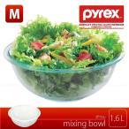 PYREX「パイレックス」 ボウル1.6L / CP-8504