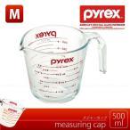 PYREX「パイレックス」 メジャーカップ500ml