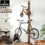 LABRICO 2×4 強力突ぱりキャップ / ラブリコ アジャスター DIY パーツ 強力 つっぱり 突ぱり 突っ張り ツーバイ 角材 木材 柱 インテリア