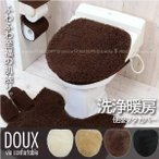 DOUX フタカバー 洗浄暖房便器用